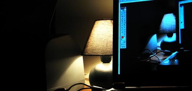 mesterséges megvilágítás